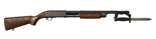 The Shotgun for the US Forces